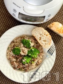 Свинска плешка с ориз и броколи в Делимано Мултикукър - снимка на рецептата